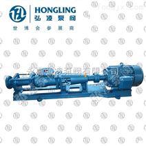 G25-2單螺桿泵,莫諾泵,偏心轉子泵