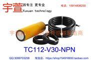 超声波测距探头 数字模拟信号,NPN输出超声波传感器