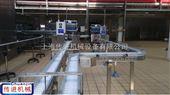 龙骨链输送机供应龙骨链输送机,液态奶灌装输送线