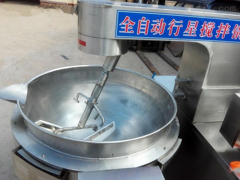2019新型刮底式炒锅 辣椒酱行星搅拌炒锅