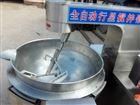 HB-zn4002019新型刮底式炒锅 辣椒酱行星搅拌炒锅