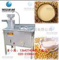 小型电加热商用豆浆机 工厂直销全国联保
