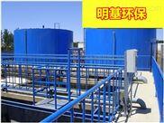 河南信阳市反应设备uasb厌氧反应罐