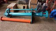 50TL-A20-利歐50TL-A20立式液下脫硫泵污水排污泵化工防腐泵砂漿泵渣漿泵泥漿泵