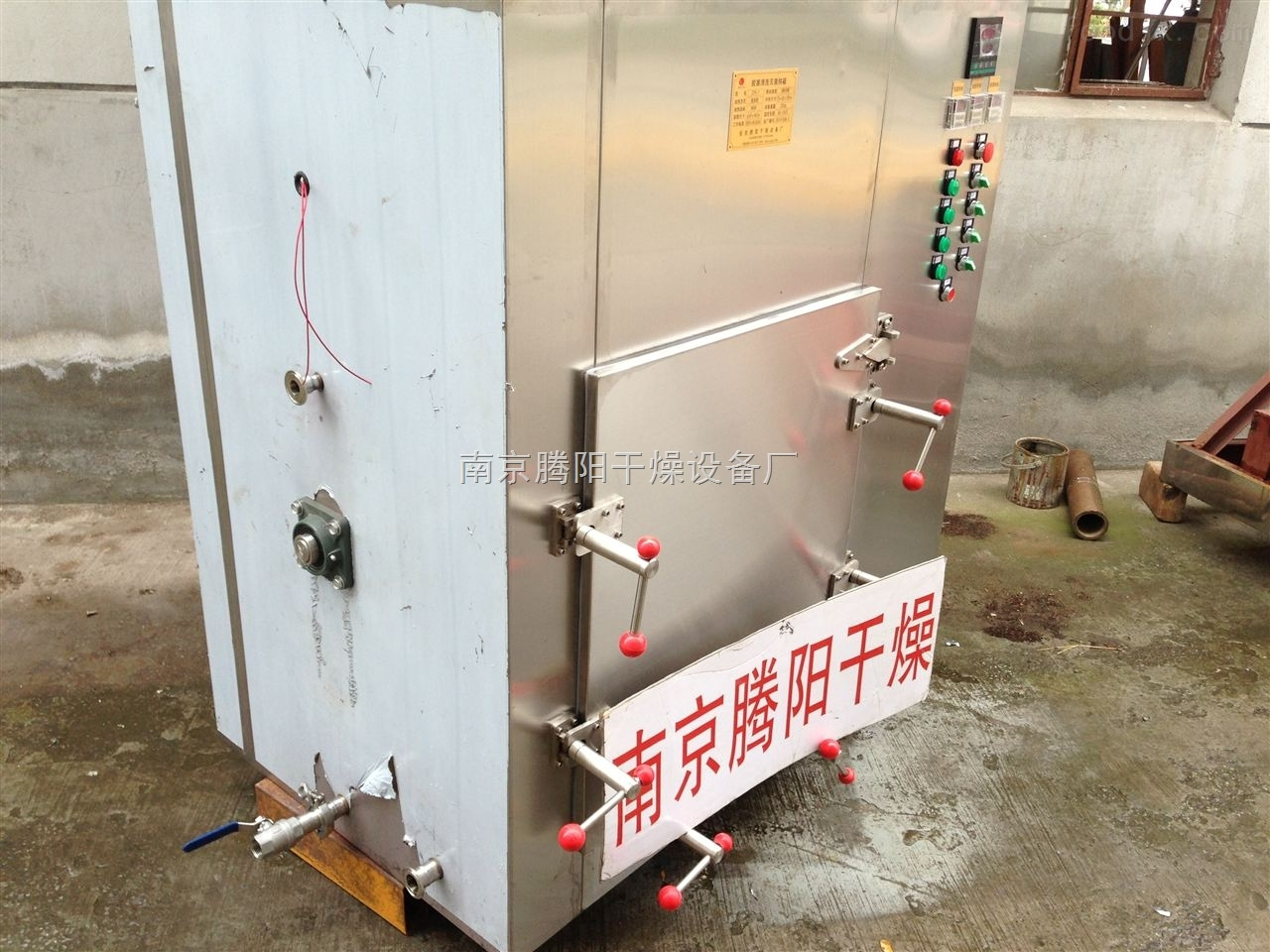 TY-ZF-1000L粉体负压脉动臭氧灭菌柜