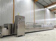 湖南粉体干燥设备,化工原料快速烘干设备