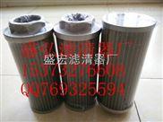 供应吸油过滤器滤芯WU-160*80-J