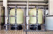 河北衡水全自动软化水设备