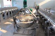 电加热搅拌夹层锅 熬糖化糖锅 麦芽糖搅拌机 可控温