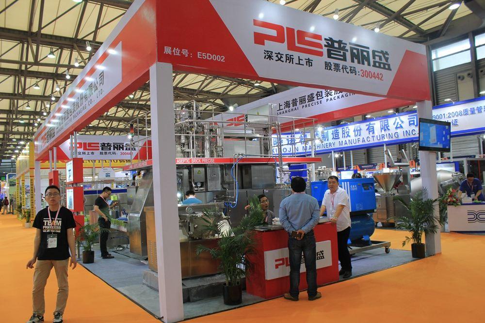 第十六屆上海國際包裝和食品加工技術展之二
