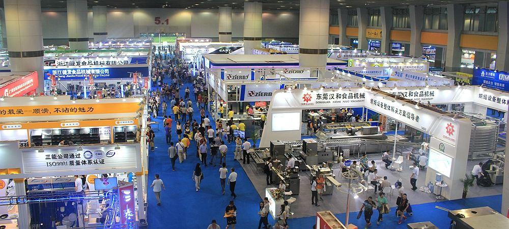 第二十届中国国际焙烤展览会企业篇(二)