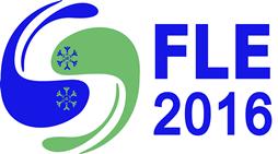 2016广州国际生鲜配送及冷链物流展览会