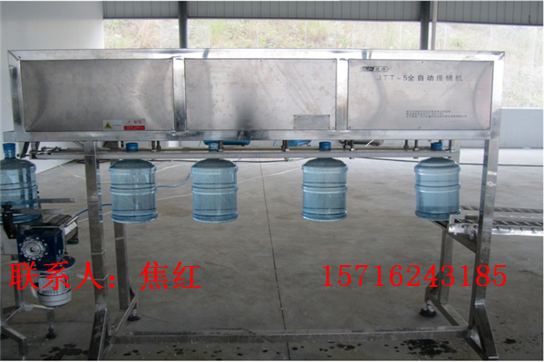 现有桶装水在生产工艺中