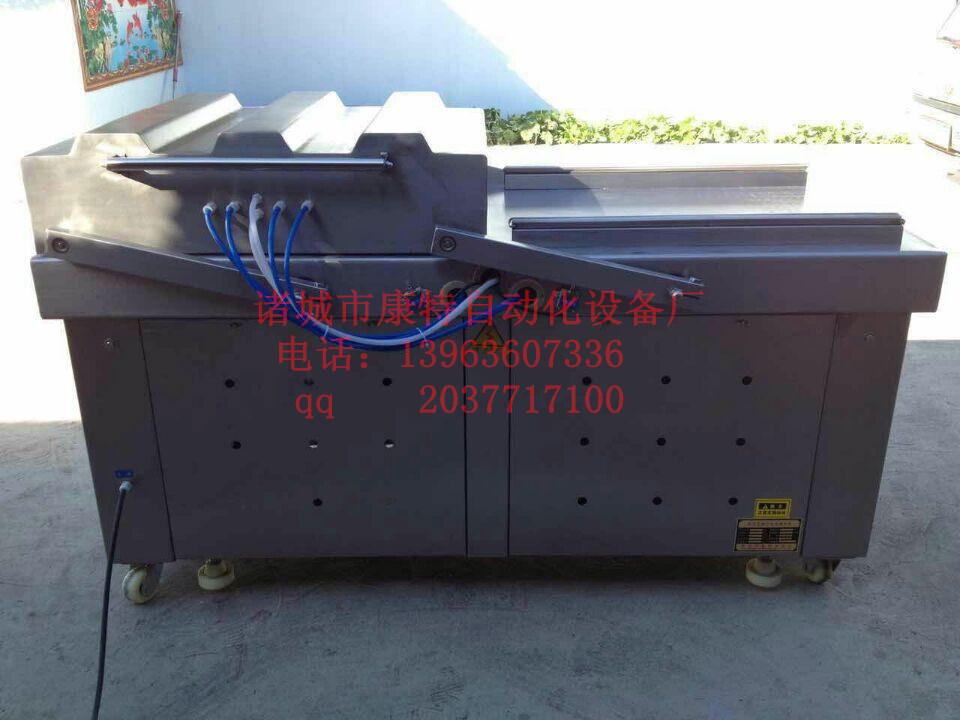 dz--800 康特食品真空包装机牛肉干真空包装机