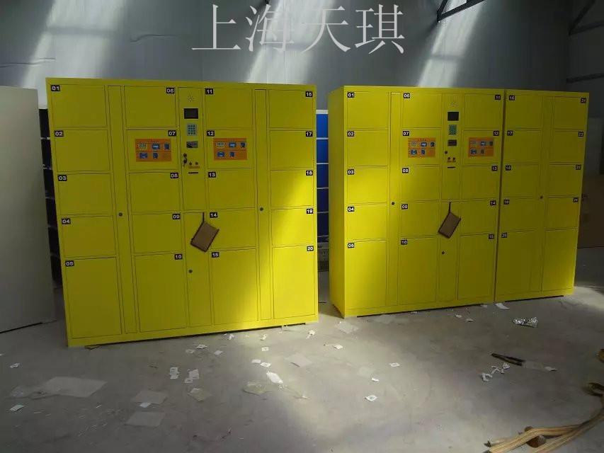 电子储物柜人性化设计俘获人心