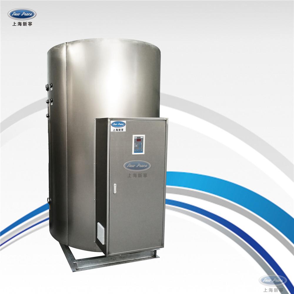 24kw1000l电热水器