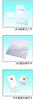 10538018WHATMAN903号纸样本收集纸10538018 58cm*58cm