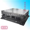 scs上海缓冲电子地磅(缓冲电子地磅秤价格)缓冲地磅电子称厂家