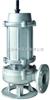 QWP型不銹鋼潛水排污泵