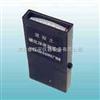 碳化深度测量仪碳化深度测量仪价格