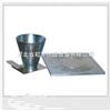 SYD-0751乳化沥青稠度试验仪SYD-0751乳化沥青稠度试验仪厂家 沥青稠度试验