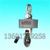OCS-XC-C電子吊秤(15t~30t)