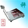 scs上海可移动电子磅秤厂家,带扶手可推式电子磅,移动式带斜坡地磅