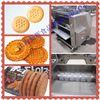 QH系列饼干辊印成形机