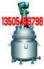 电加热不锈钢反应釜,电加热搪瓷反应釜价格
