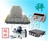 SCS石家庄电子汽车衡生产商