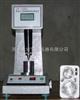 LG-100D数显式土壤液塑限联合测定仪