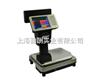 RM-5800容易清洁超市条码秤、耐用精度高寺冈RM-5800收银秤