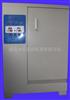 HNT-06混凝土加速养护箱