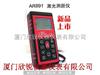 AR891香港希玛smartsensor激光测距仪AR891