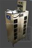 HW-YD-100G制药厂GMP车间专用中央空调外置式臭氧发生器