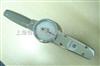 扭矩扳手铁路专用优质带表扭矩扳手