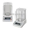 HRHR-250A进口天平,252g实验室专用天平,万分之天分析天平