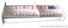 HCS-20B-YE沈阳婴儿身高体重秤 电子婴儿秤厂家直销