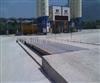 SCS-XC-150F山西150吨汽车衡,120吨数字式汽车地磅,80吨地中衡价格
