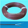 KX-HS-FFP1高温补偿导线镀锡屏蔽电缆