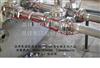 恒功率串联式伴热电缆