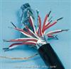 ZR-KX-HS-FFRP10*2*1.0铜丝屏蔽阻燃补偿电缆