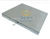 SCS供应电子精密天平,电子电子磅秤,电子地磅/不锈钢