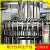 豆奶生产线、豆奶灌装机、玻璃瓶植物蛋白饮料.张家港zui好的豆奶灌装机