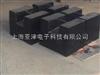 【供应】铸铁砝码M1等级计量标准砝码选购哪里生产砝码