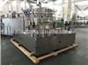 易拉罐饮料灌装机生产线DCGF型