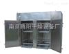 蒸汽式热风循环烘箱