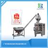 自动称重面粉定量包装机
