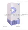 澳柯玛医用超低温冰柜DW-86L390