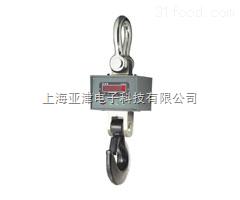 OCS安徽20吨电子吊磅质量Z*-YJ